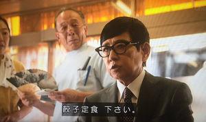 映画や海外ドラマ、特撮など、語り合いましょう (^o^) 何年か前の「世にも奇妙な物語」で、中華料理屋でひたすら注文をし続ける「男」の役は面白かったんですがね