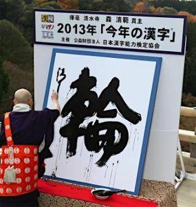 映画や海外ドラマ、特撮など、語り合いましょう (^o^) これまで応募いただいた今年の漢字一字です。💫テキストリームのこのスレと、同じ映画スレの「映画について