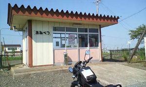 「北の居酒屋」 おはようございます♪ きょうのオラ地方は曇り 気温10℃、湿度69%  昨日、釧路へ行って 今日また