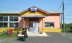 「北の居酒屋」 おはようございます♪ きょうのオラ地方は雲一つない日本晴れ! 気温12℃、湿度67% きょうはストー
