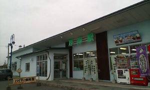 「北の居酒屋」 おはようございます♪ きょうのオラ地方は雲一つない日本晴れ 気温13℃、湿度76% 最近 朝は寒くて