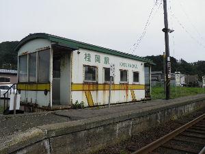 「北の居酒屋」 おはようございます♪ きょうのオラ地方は雪 気温ー6℃、湿度75%  う~ん、きょうの札幌までの道中