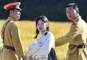 「生活の党と山本太郎となかまたち」ファンクラブ♪  日本軍が朝鮮人女性を拉致する映画が     韓国で撮影開始!      出演者は在日韓国人だらけ