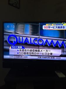 6254 - 野村マイクロ・サイエンス(株) 今日のモーサテ。 5Gで恩恵→半導体メーカー  とありました✨期待して良いのかな
