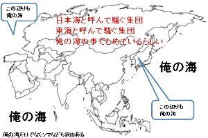 憲法99条 職務質問 憲法99条 職務質問 本物の働き  日本海とよぶものもいる 東海とよぶものもいる  十字軍? こしょ