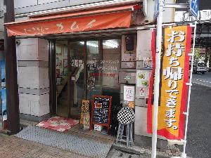 8358 - スルガ銀行(株)  バカ源さなぎが「ぶ○た」と「綾(アホ)辻」等の複数アカウントを使っていた当時、キモヲタでネカマの奴