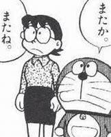 8358 - スルガ銀行(株) ウン(コ)そうかもな( ◠‿◠ )