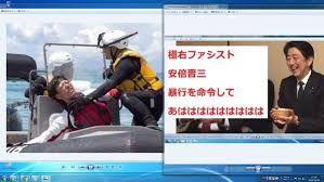 沖縄県民がイハさんを応援して本当に良かったですね。 事実上、安倍総理・自民党の指令で沖縄県民を暴行。