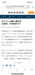 4847 - (株)インテリジェント ウェイブ 国策♡
