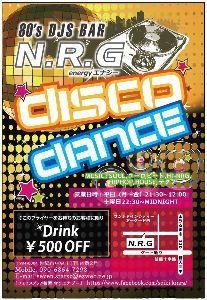 80s bar NRG 今週土曜日ディスコ復活祭(^^)/  80sBAR NRG 3nd anniversary🎶 4月1