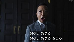 8473 - SBIホールディングス(株) きたおー