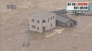 3407 - 旭化成(株) 熊本地震災害で倒壊する家を見ていると、 へーベルハウスにしておけば良かったのにと思う。  2015年