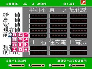 3407 - 旭化成(株) 昔、証券会社のボードや新聞の株式欄で、 極洋より前に 【 指定銘柄 】 という「エリート銘柄のコーナ