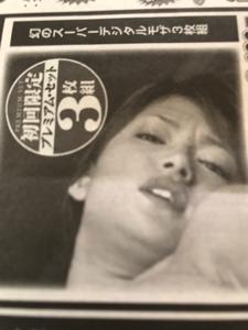 3407 - 旭化成(株) もっと下げて欲しいですわ!