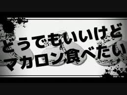 9633 - 東京テアトル(株) >銀座マカロン当たりました!  「マカロン」と言えば、 2015年8月頃にシネリーブル池袋で上映して