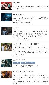9633 - 東京テアトル(株) 【 ヒューマントラスト渋谷 】で数日前、 「あさがくるまえに」「あさひなぐ」 観てきた。 これで、今