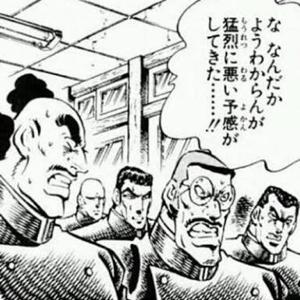 9633 - 東京テアトル(株) (ㆀ˘・з・˘)
