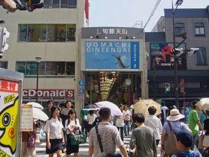 5216 - (株)倉元製作所 ありがと。