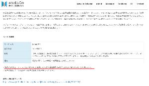 3776 - (株)ブロードバンドタワー みなさんこんばんは~✿ よいIRがありましたね~ヾ(o゚ω゚o)ノ゙  メディアドゥのH