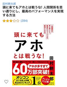3776 - (株)ブロードバンドタワー 😆👍