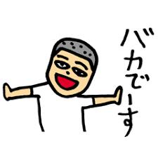 3776 - (株)ブロードバンドタワー さらば むうむうと仲間達
