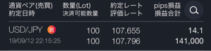 3776 - (株)ブロードバンドタワー ユーロは決済して今はドル円ロングw この臨時収入で明日ブロバン少しだけ買わせて頂きますw