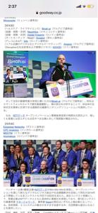 3776 - (株)ブロードバンドタワー  株式会社NTTデータ  株式会社NTTデータ(以下:NTTデータ)は、「第10回豊洲の港から&re