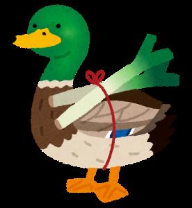 3776 - (株)ブロードバンドタワー   おはよう〜! 私が鴨の「コケコッコです!」 よろしくう~! 5Gの思惑って大丈夫?全然駄目鴨鴨?