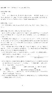 2676 - 高千穂交易(株) 330個なの?