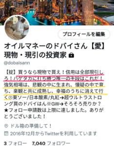 4370 - モビルス(株) 踏み上げ???