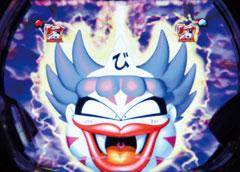 2479 - (株)ジェイテック ちゃんと居ますよ☝️🙄