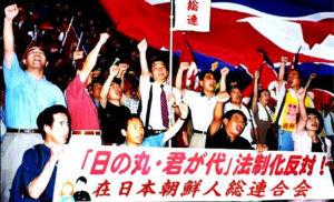 日韓戦に朝日新聞の社旗を持ち込んだらどうなるのか? え!私立中学の問題作成者は朝鮮総連なの?    なぜ、日本の私立学校の入試問題に「特アおたく問題」が