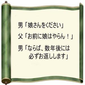 5955 - (株)ヤマシナ 明日はGUで始まり、S高でしょう!