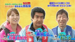 ● 特撮情報ニュース ● http://www.tv-tokyo.co.jp/sat/backnumber/20140607/