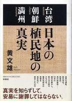 安倍ゲリゾーこそバカ日本人の最後の総理にふさわしい 同じになりたければどうぞ                義務化されず