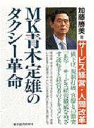 安倍ゲリゾーこそバカ日本人の最後の総理にふさわしい 暴力団組長も真っ青!!                         前科十犯何のその!!
