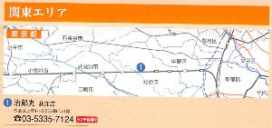 3133 - (株)海帆 関東エリアでの優待券使用は、 荻窪の【 治郎丸 】 だけなのが寂しい。 ※「大須二丁目酒場」 復活期
