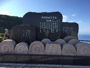 のんびりバイク旅♪(関東発) 滞在15分ほど