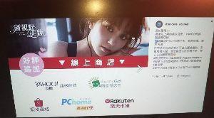 7782 - (株)シンシア 中国市場