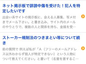 9H313084 - 浪花おふくろファンド .