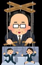 6425 - (株)ユニバーサルエンターテインメント 振り落とされるなよ❗操り人形を操る人を操る黒幕が笑ってるぞ。レッツお花畑相場❗先は明るい❗