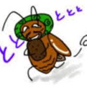 6425 - (株)ユニバーサルエンターテインメント バーチャルゴキブリ先が無いとナマポは最強!  取られるものが何もnai W
