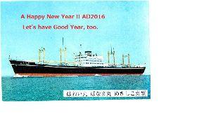 船に乗って遠くへ ラムさん 明けましてお目出度うございます。 パソコンクラブのメンバーにの 投稿を 転用させて頂きまし