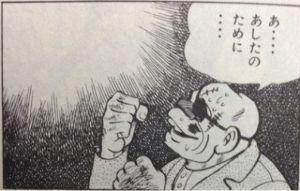 2497 - ユナイテッド(株) あっ