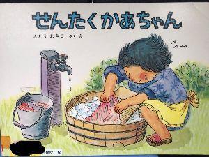 君津市周辺で年齢問わず友達募集^^ こないに     猛暑が続くと  汗をかいて     洗濯が大変だねー  はるるさん      チャ