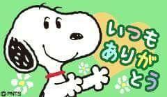 君津市周辺で年齢問わず友達募集^^ はるるさん  いつも      肝心な   キリ番頂き  ありがとうね〜