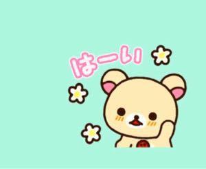 びっくり箱 おはよう~北斗星さん😊✨  東京行ってらっしゃいー  今日も笑顔で頑張ってみますネ ヤホー🍒 北斗星
