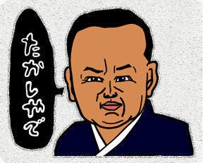 ☆日刊アデチン☆ ここのトピ主は