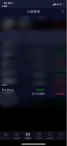 4425 - Kudan(株) 約半年前に買ってますが、あの時はお通夜みたいなもんでしたよw 8000くらいまで行くと思いましたが、