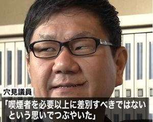 9942 - (株)ジョイフル 喫煙者の顔。麻生太郎も喫煙者だそうです。